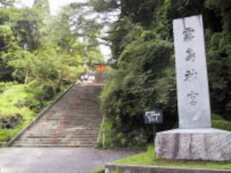 霧島神宮(2)/社号標と二の鳥居への石段