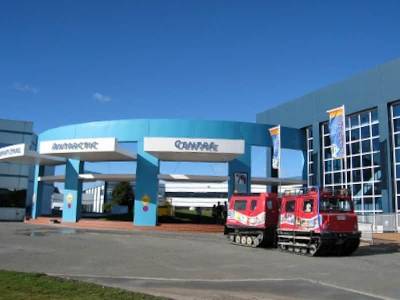 空港すぐそばの国際南極センター