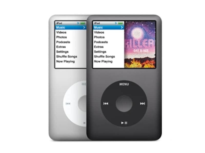 約4万曲もの楽曲を持ち歩くことができる「iPodClassic」
