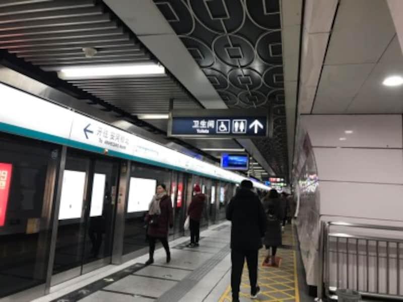 北京地下鉄トイレ