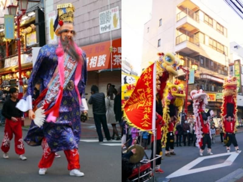 祝舞遊行(=祝賀パレード)のようす。中国獅子や京劇俳優などが横浜中華街をパレードします(2014年撮影)