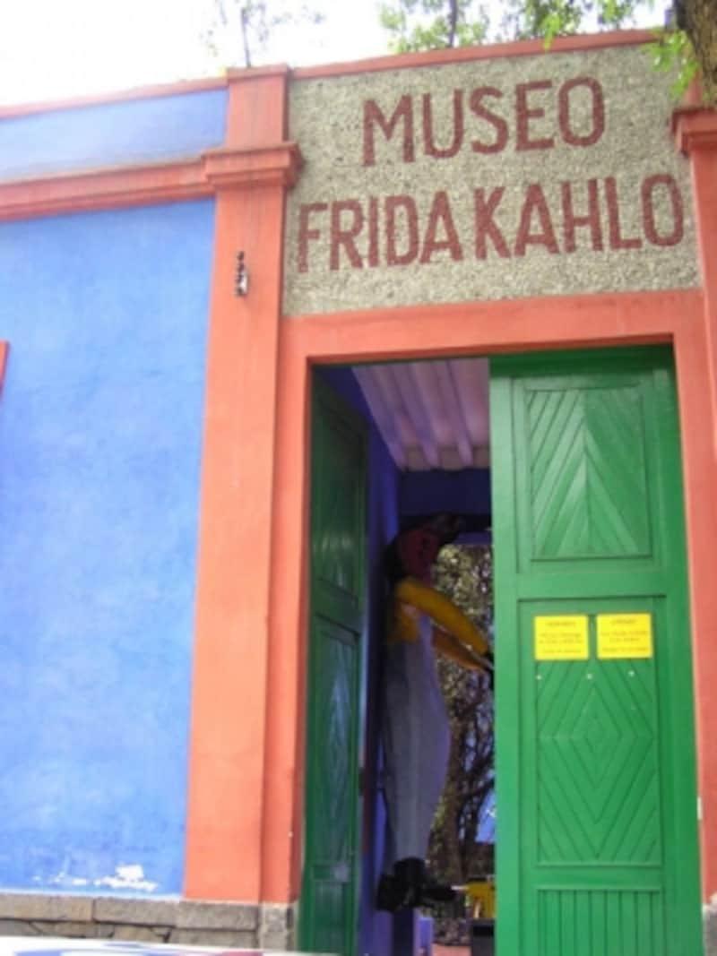 瀟洒な住宅街のなかにあるフリーダ・カーロ博物館