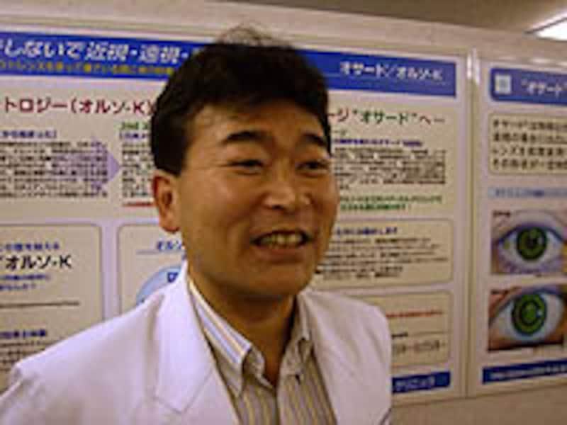 三井石根院長