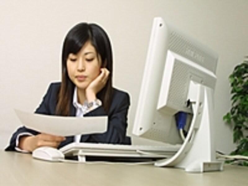 日本年金機構のホームページは、ようやく体裁が整った段階。より使い勝手がよく、スピーディーな情報提供を期待したい。