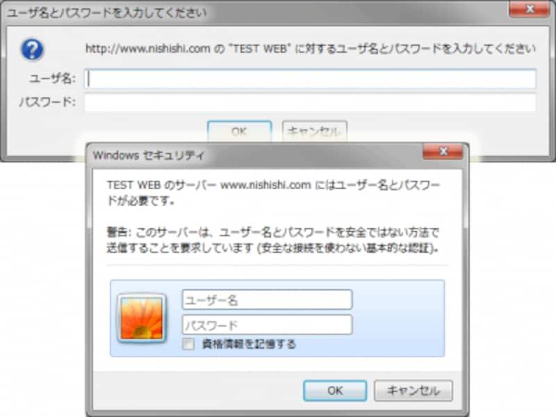 Windows7版のFirefoxとInternet Explorerでの表示例
