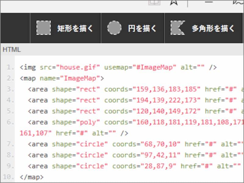 イメージマップ用のHTMLソースをブラウザ上で簡単に作成できるサービスが便利