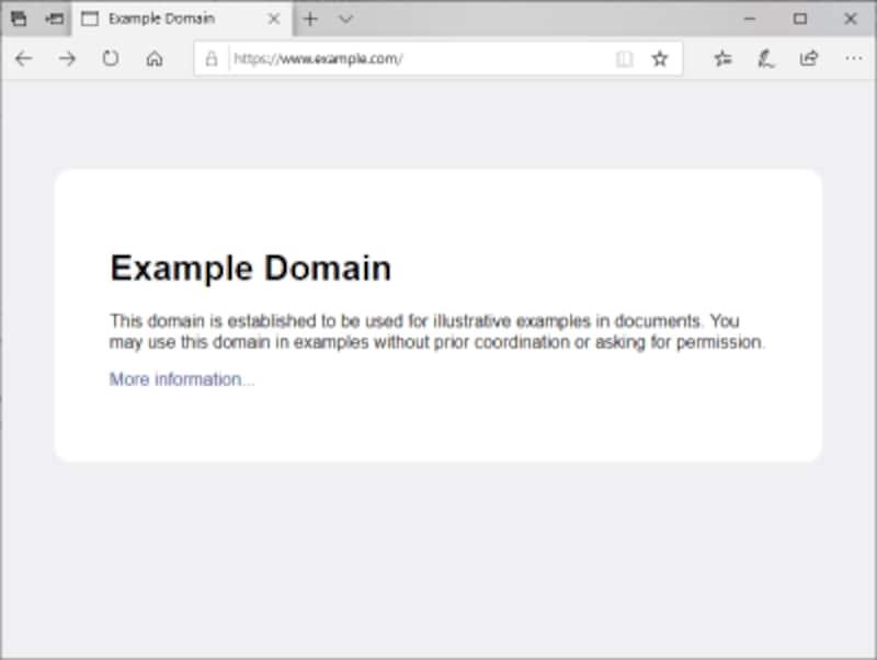 例示用ドメイン名の1つであるexample.comにブラウザでアクセスしてみた表示例(HTTPでもHTTPSでもアクセス可能)