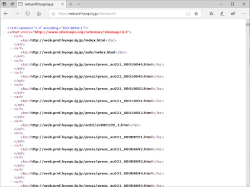 サイトマップXMLファイルの例