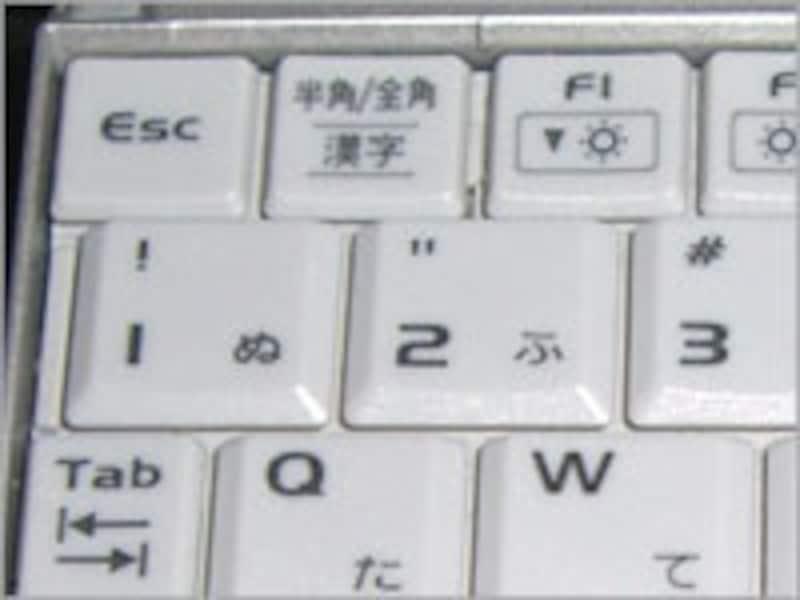 ノートPCだと押し間違いも起こりやすい