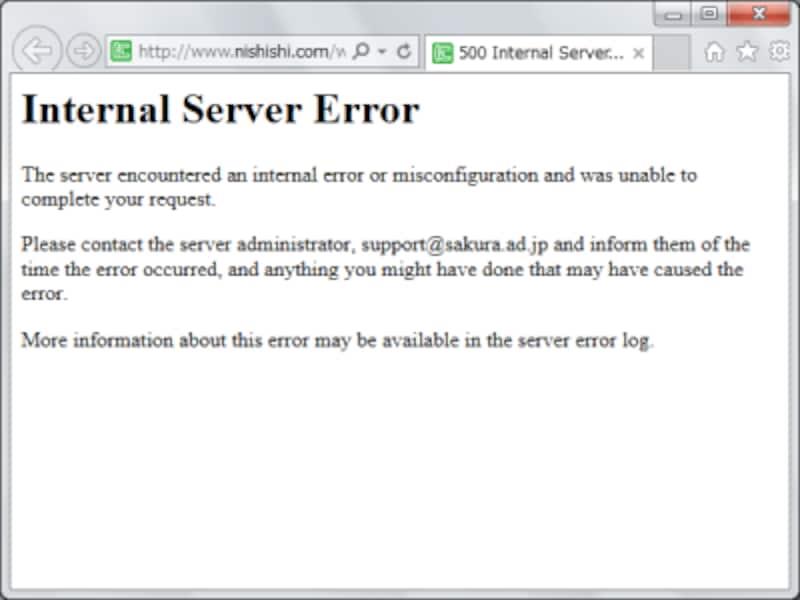 .htaccessファイルをアップロードした結果、全ページで Internal Server Error が表示されてしまう例