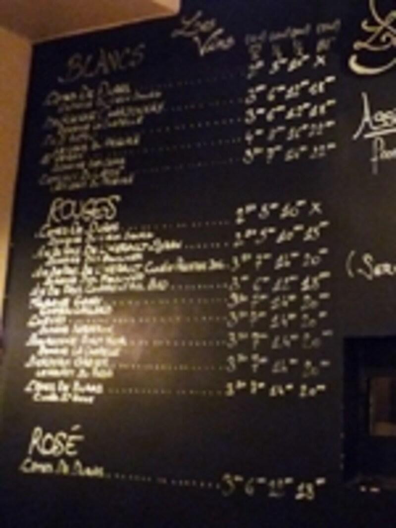 ビストロのワインリスト。ボトル、ハーフ、ピッチャー、グラスと量毎の値段が明記されている