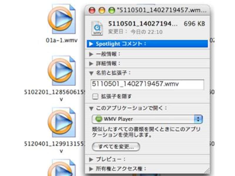 flip4mac ダウンロード