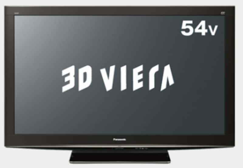 3D映像対応型地上・BS・110度CSデジタルフルハイビジョン・プラズマテレビ パナソニックTH-P54VT3