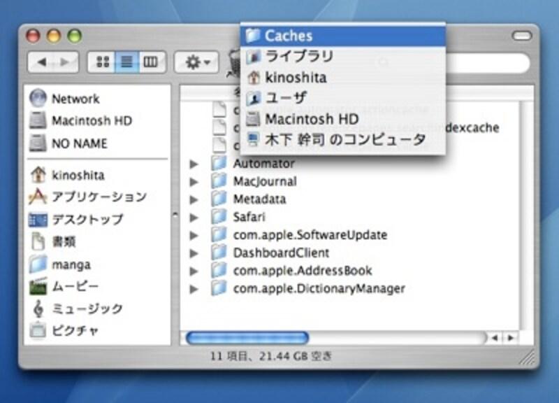 //imgcp.aacdn.jp/img-a/800/auto/aa/gm/article/2/4/5/5/caches.jpg