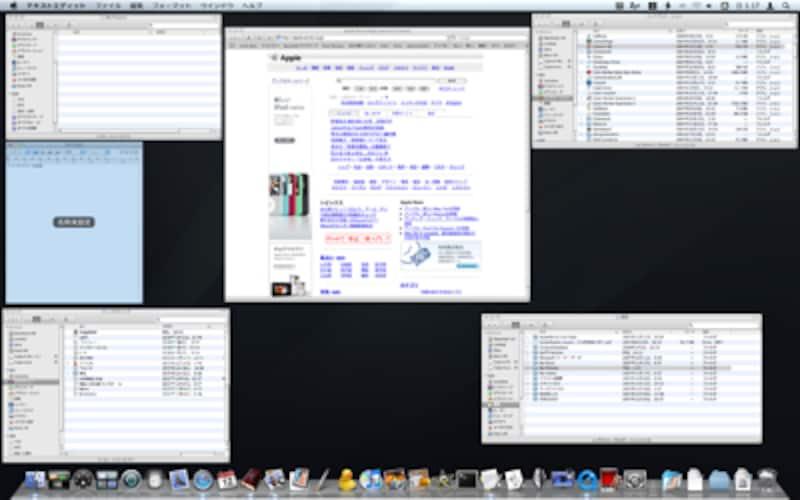 //imgcp.aacdn.jp/img-a/800/auto/aa/gm/article/2/4/5/8/expose.jpg