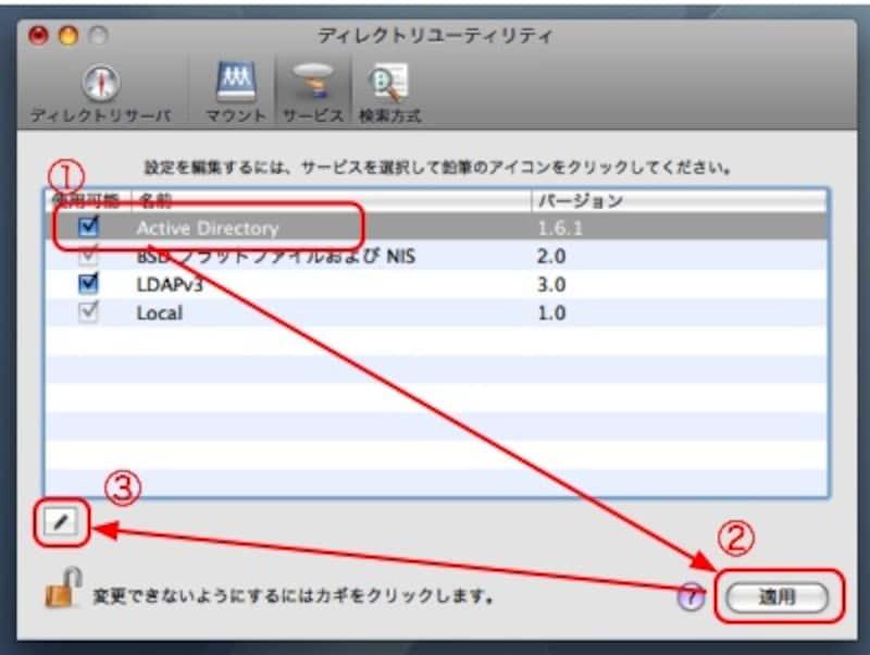 //imgcp.aacdn.jp/img-a/800/auto/aa/gm/article/2/4/5/9/ad1.jpg