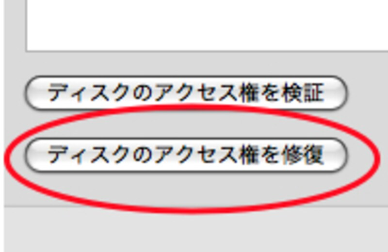 //imgcp.aacdn.jp/img-a/800/auto/aa/gm/article/2/4/6/0/access_repair.jpg