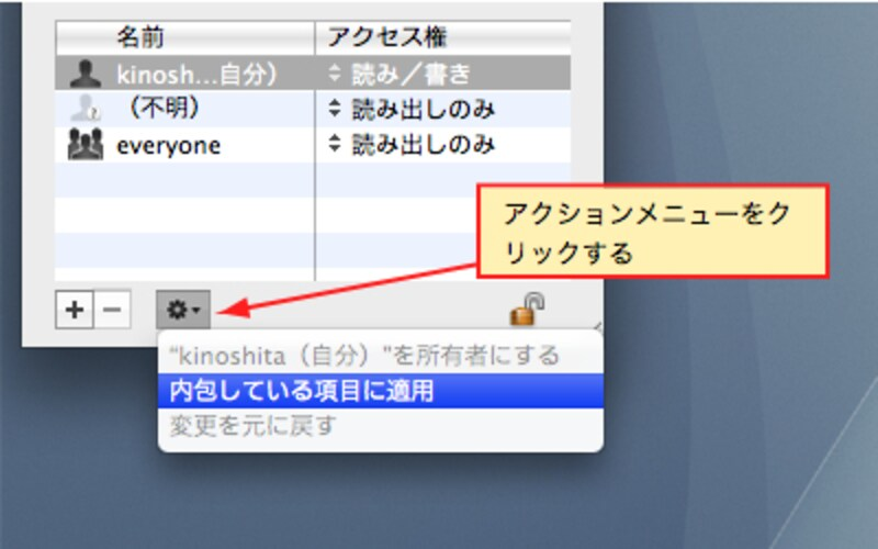 //imgcp.aacdn.jp/img-a/800/auto/aa/gm/article/2/4/6/0/action_menu.jpg
