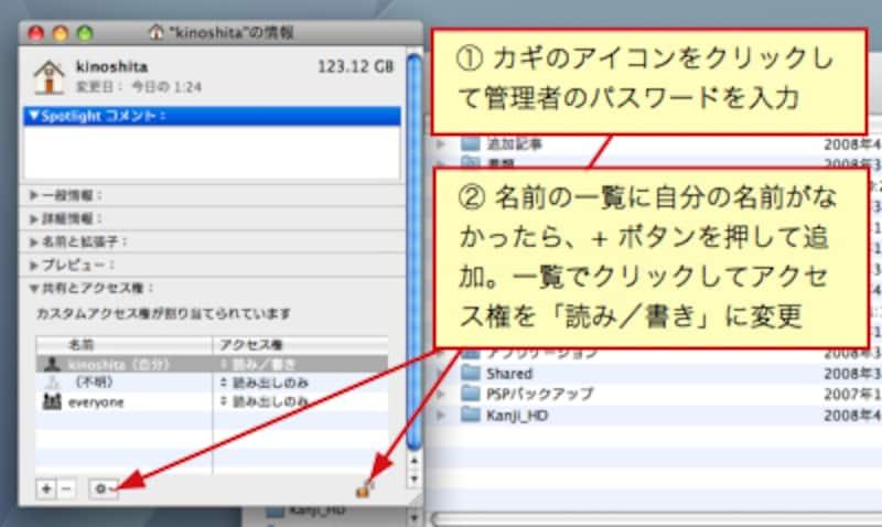 //imgcp.aacdn.jp/img-a/800/auto/aa/gm/article/2/4/6/0/homeaccess.jpg