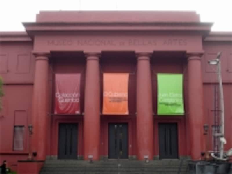 ブエノスアイレス及びラテンアメリカを代表する美術館で贅沢な気分を味わってみようundefined写真提供:MuseoNacionaldeBellasArtes