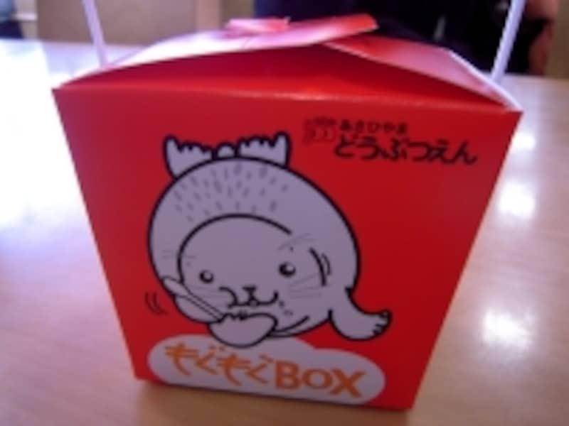 ジンギスカンマヨネーズやミニ鮭いくらなどがある「もぐもぐランチBOX」