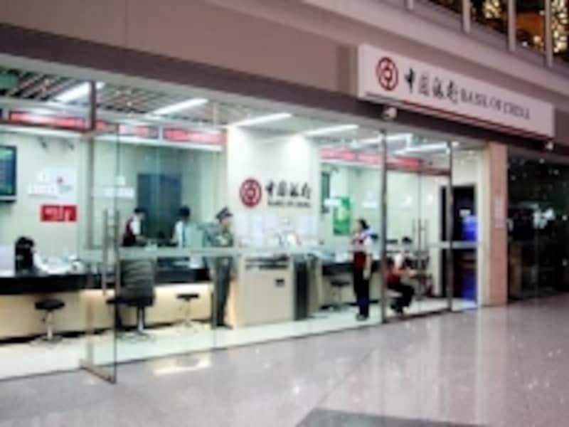 出発ロビーにある中国銀行