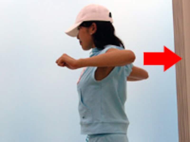 バスト周りの筋肉を鍛える