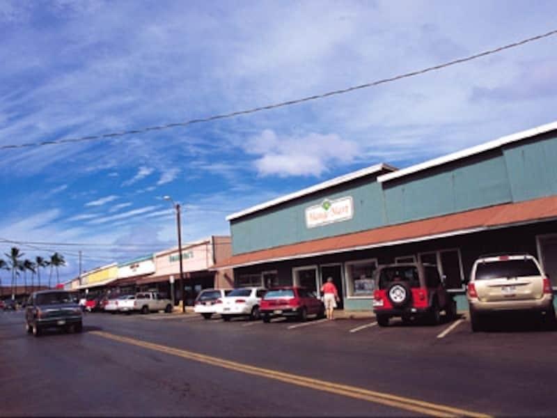 カウナカカイの町(画像協力:ハワイ州観光局)