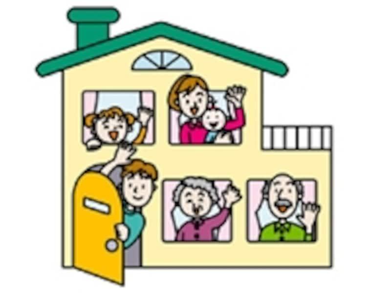 家と家族のイラスト