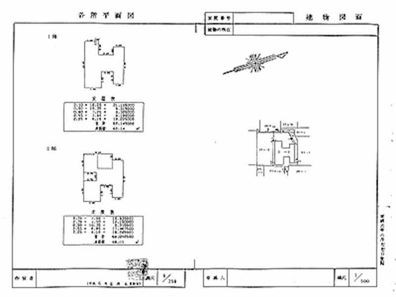 建物図面の例