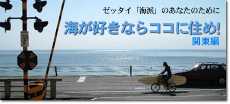 江ノ電風景