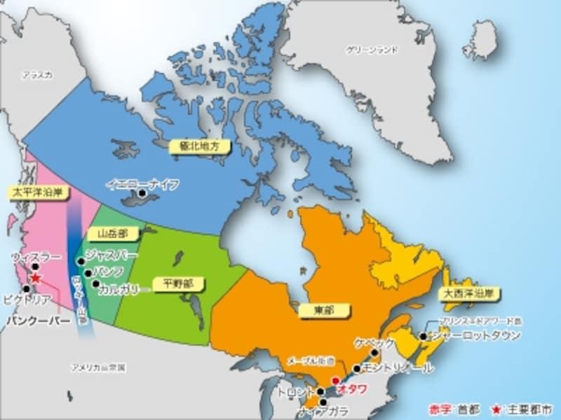 カナダ全図