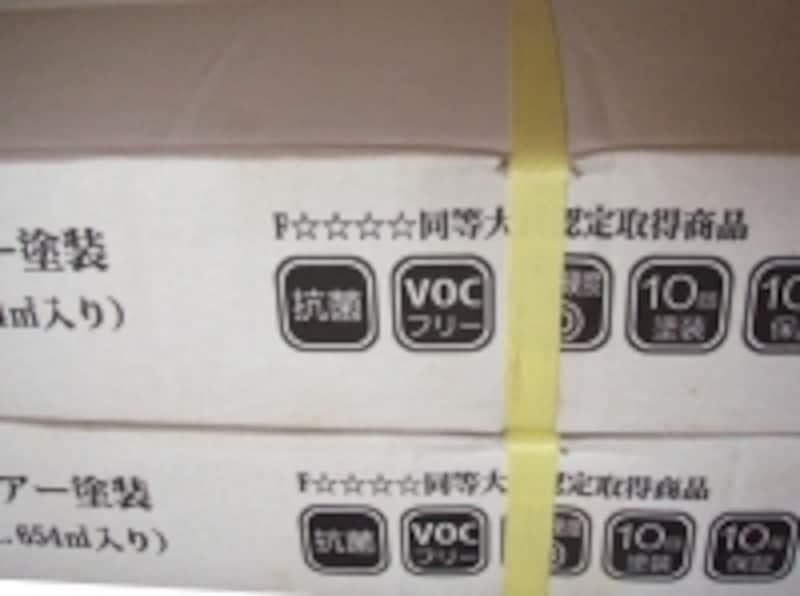 木質系建材につけられたF☆☆☆☆(フォースターマーク)の例