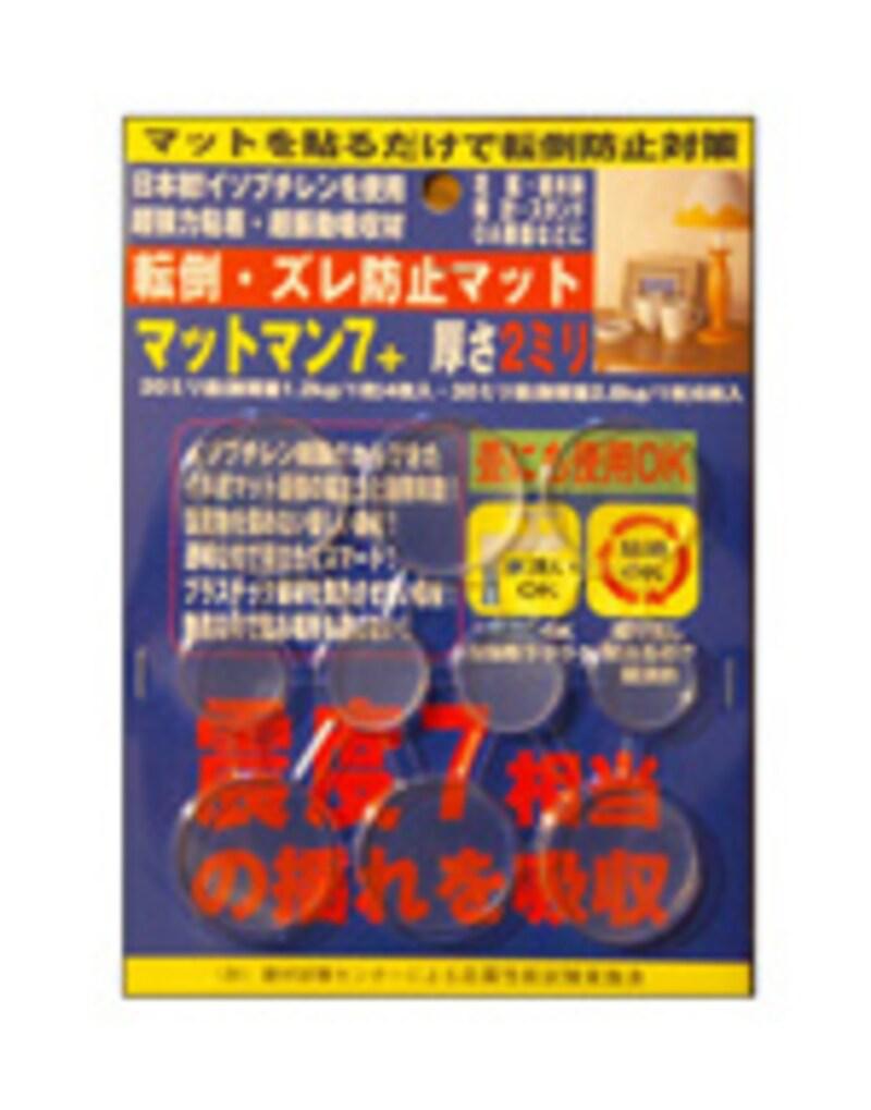 耐震シートの例