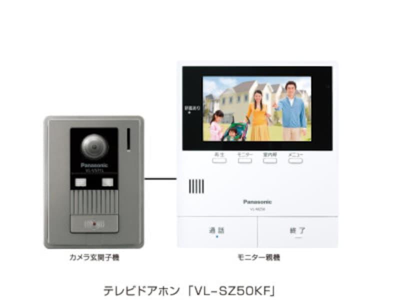 玄関周りを広範囲に確認できる広角レンズをカメラ玄関子機に搭載。SDカードスロット搭載で、1件約30秒の動画を最大3,000件保存。[テレビドアホンVL-SZ50KF] パナソニック