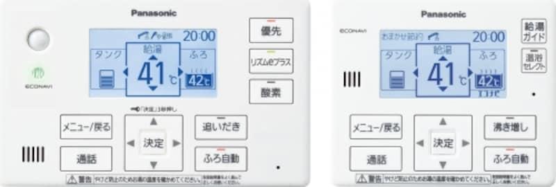[浴室リモコン][台所リモコン]undefinedリモコンの「メニュー画面」を、よく使用する機能のみが表示される「シンプル画面」に切り替えることが可能に。設定後は、シンプルな画面で簡単に操作することができ、使い勝手もアップ。[家庭用自然冷媒(CO2)ヒートポンプ給湯機「エコキュート」JP・Jシリーズundefined浴室リモコン(左)undefined台所リモコン(右)]undefinedパナソニックエコソリューションズundefinedhttp://sumai.panasonic.jp/