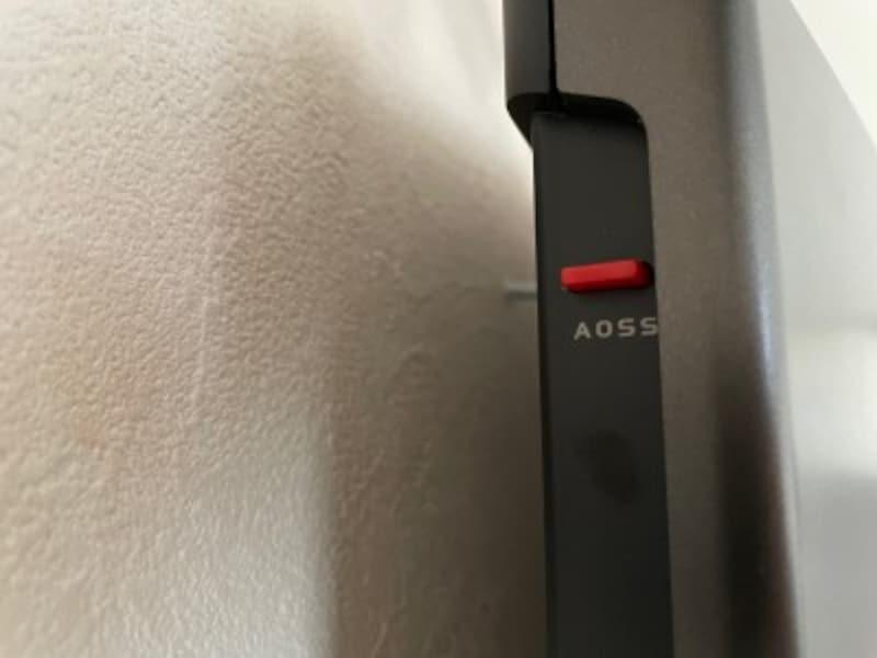無線LAN親機のAOSSボタンを押す