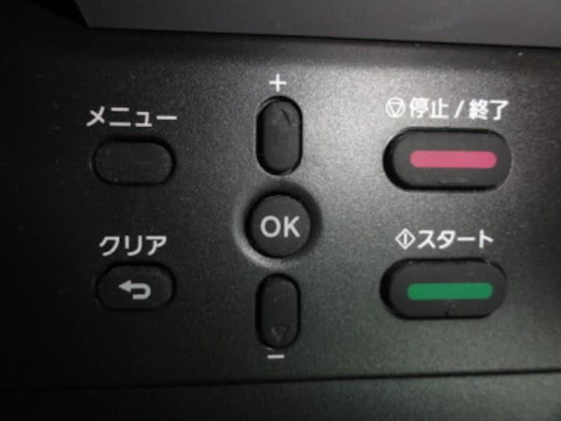 プリンターの「OK」ボタンを押す