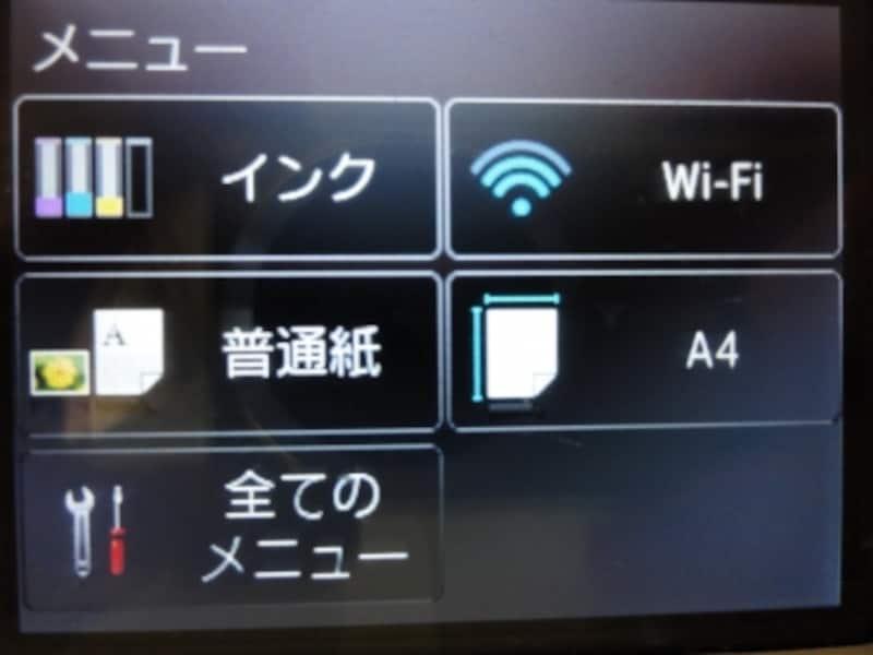 設定画面のWiFiを選択する。