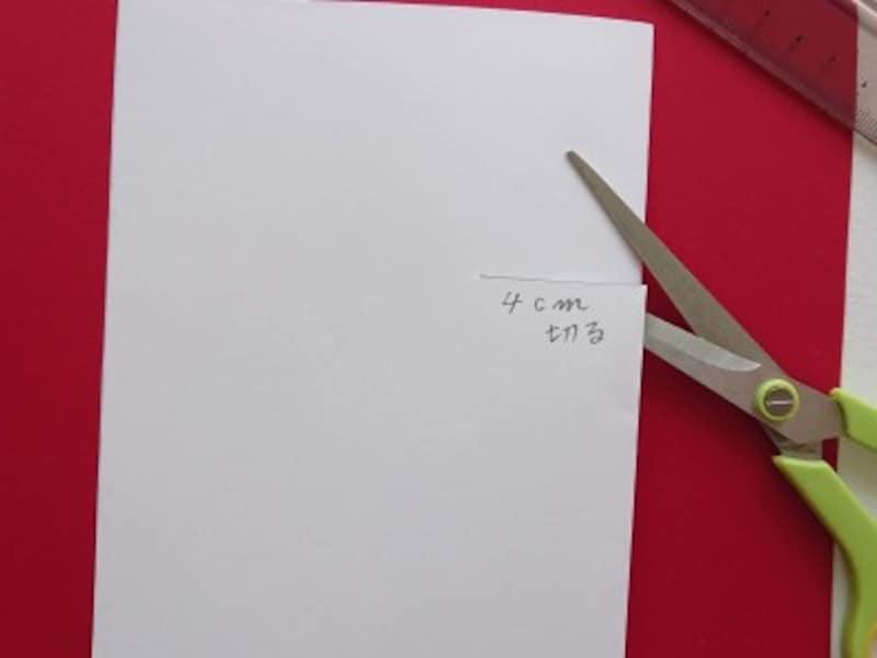 ケント紙を折って飛び出す部分を切る