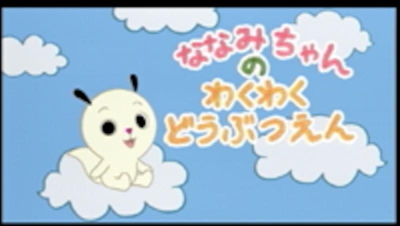 画像提供 NHK