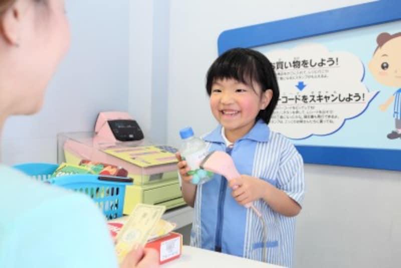 子どものお仕事体験・職業体験施設 ごっこタウン