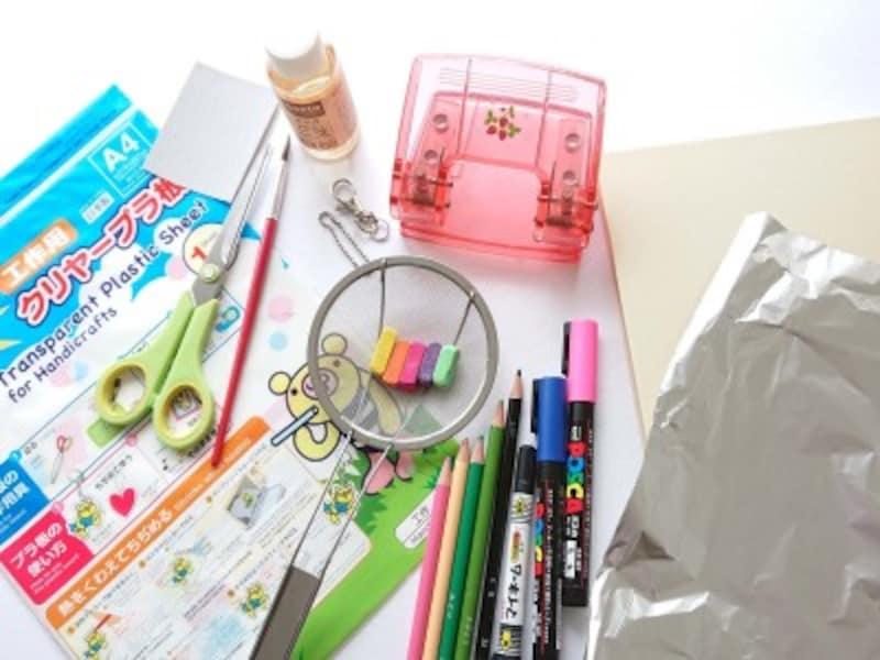父の日手作りプレゼント…プラ板・キーホルダー&ストラップの材料