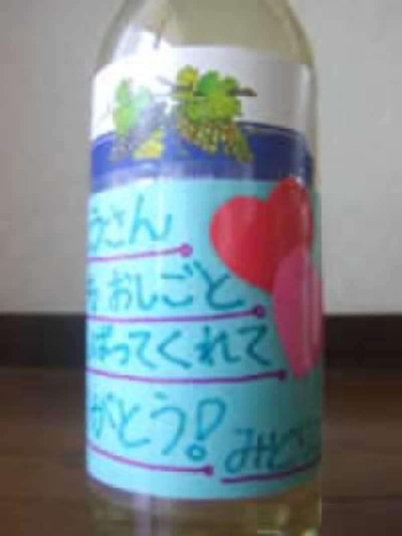 父の日手作りプレゼントワインのオリジナルラベル