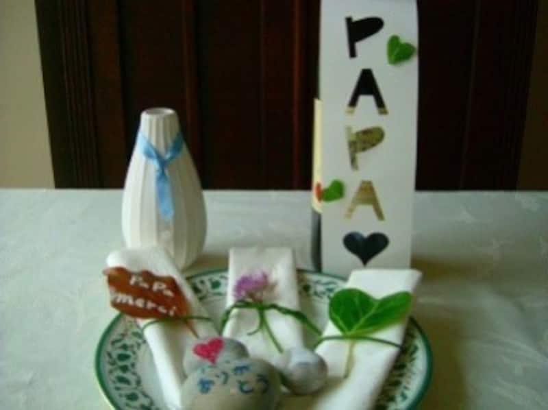 父の日手作りプレゼント製作テーブル飾り