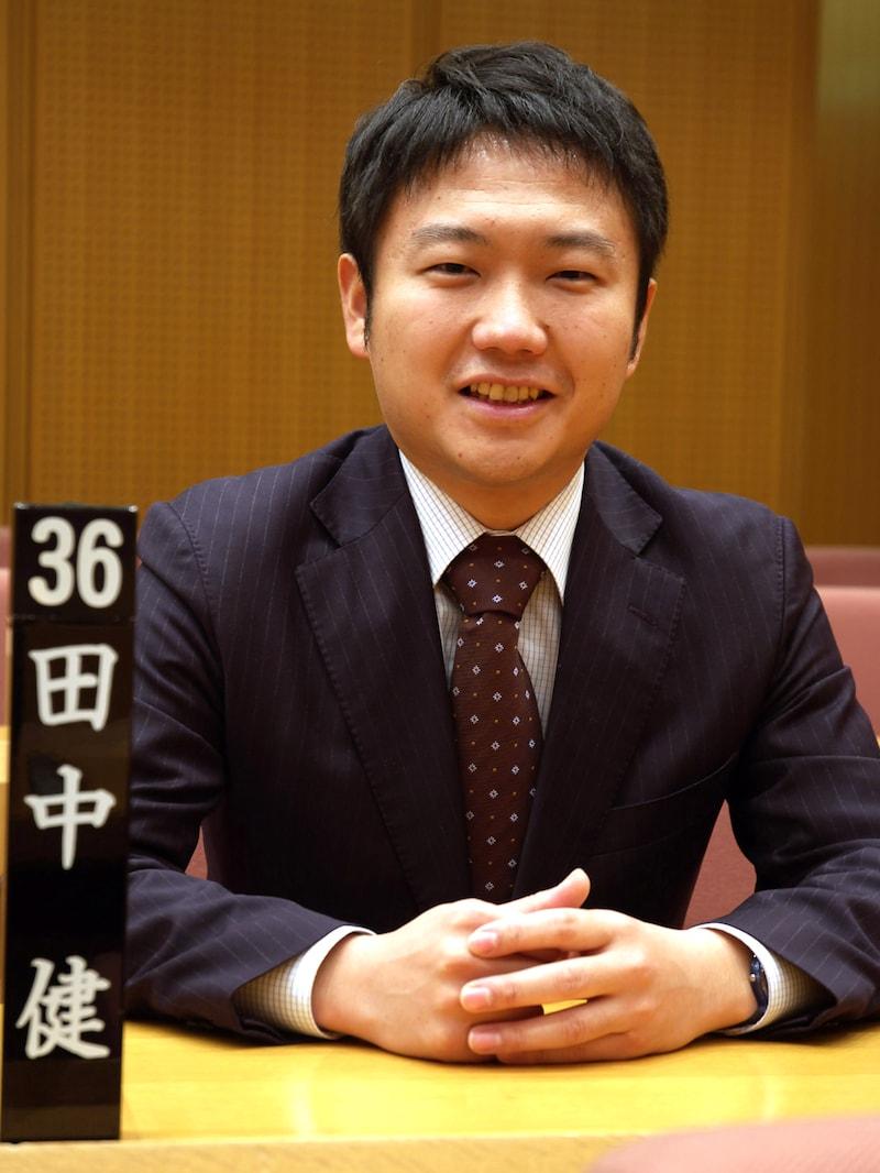 田中健議員
