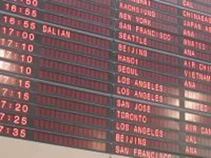 空港の時刻案内板