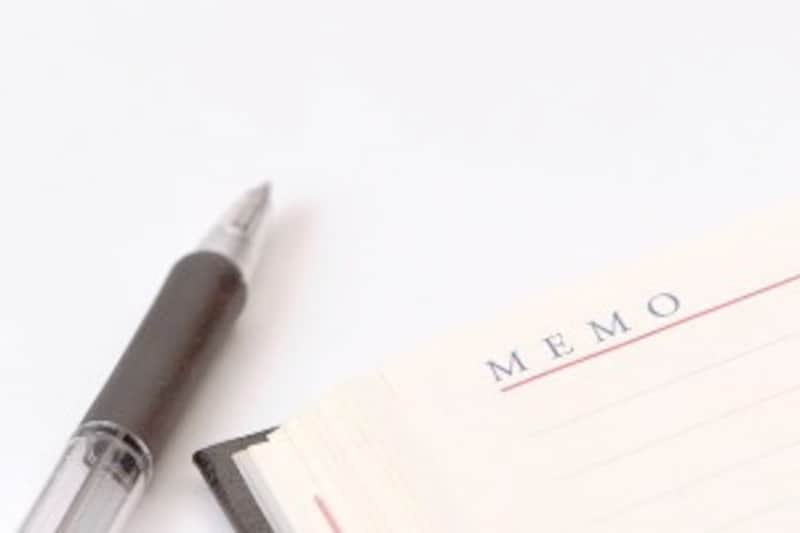 """メモ画像"""""""