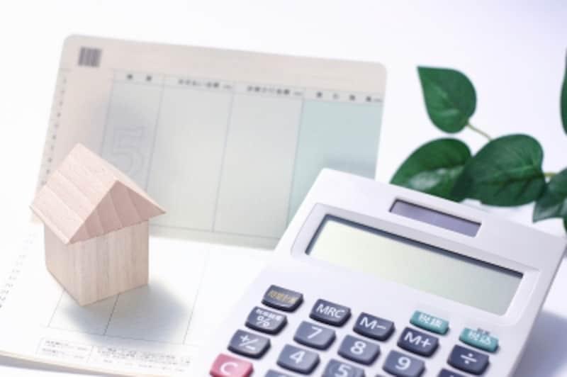 住宅ローン減税「還付」の意味を正確に理解しよう。
