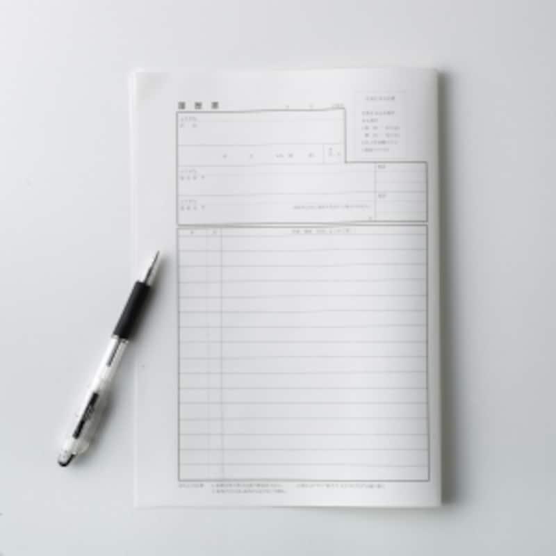 就活で使う履歴書の書き方